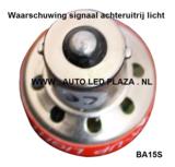 BA15S 2W high power achteruit rij licht met waarschuwing signaal _