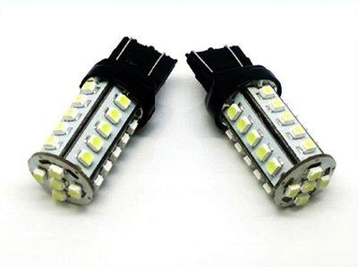Duplo: 3157 (T25) 30x led 5050 smd rem én achterlicht in één fitting (wit)