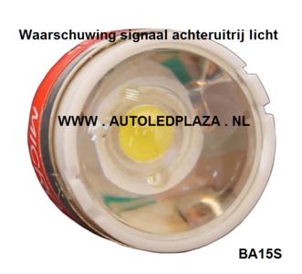 BA15S 2W high power achteruit rij licht met waarschuwing signaal