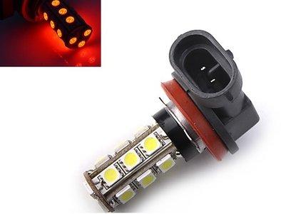 H11 18X 5050SMD LED Rood voor o.a. breedstraler